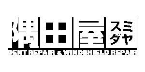 デントリペア・フロントガラス修理|茨城県常総市 隅田屋